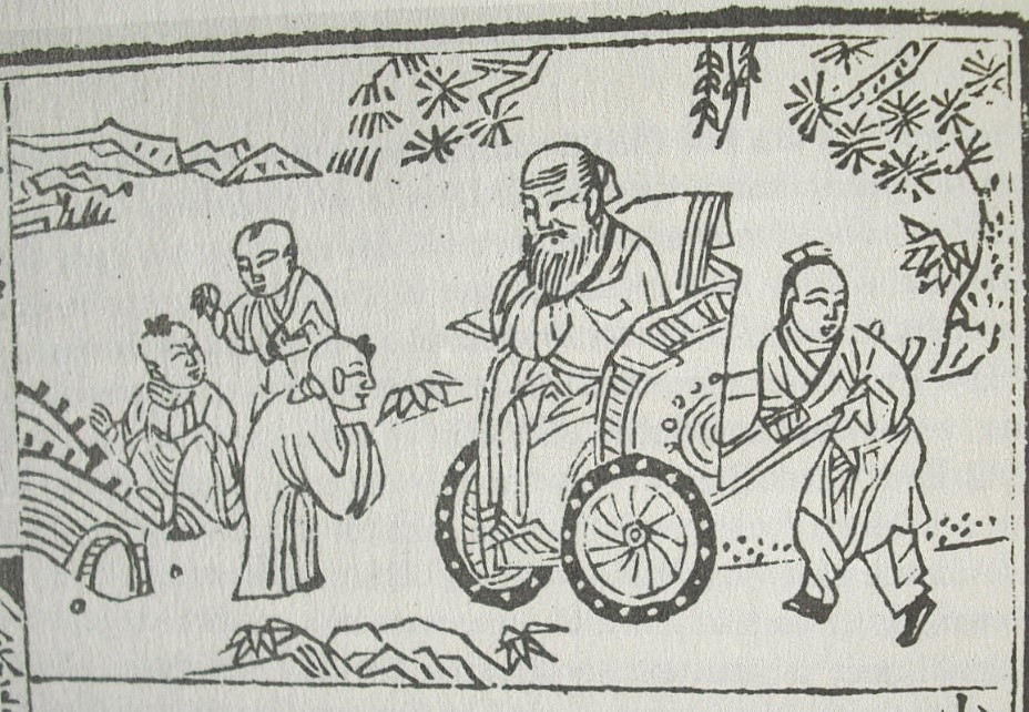 Image Description: Confucius in a wheelchair. The picture is a black and white drawing showing Confucius in a carridge-like wheelchair being pushed by a person. Three people who appear to be working in a field are greeting Confucius as he passes. The style is an ancient chinese design.
